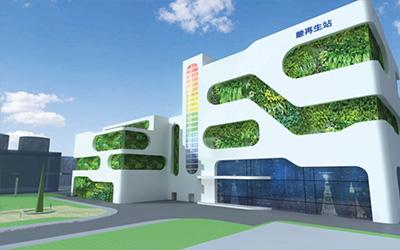 Eco-friendly acid regeneration