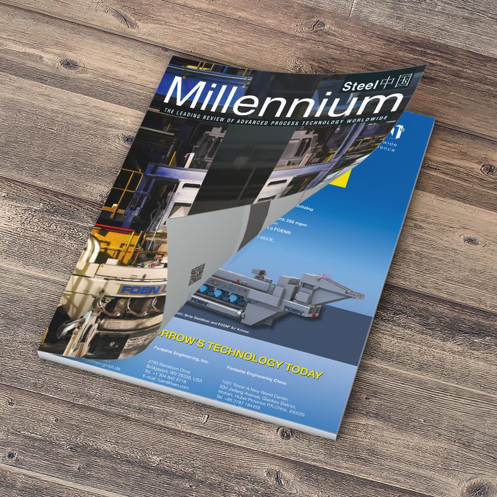Millennium Steel China 2019/20